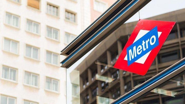 Los trenes de Metro de Madrid dejan de parar en la estación de Bilbao de la línea 4