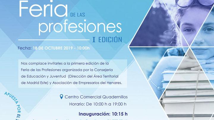 La Feria de Profesiones de Alcalá busca crear vocaciones entre los jóvenes