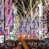10 claves para Madrid del plan Navidad del Gobierno