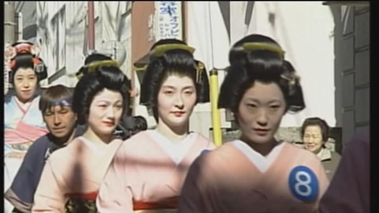 Kioto prohibe los selfis con sus geishas