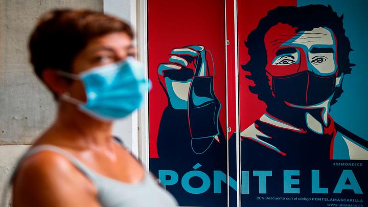 El Ministerio de Sanidad notifica 628 nuevos contagios y 4 fallecidos en las últimas 24 horas