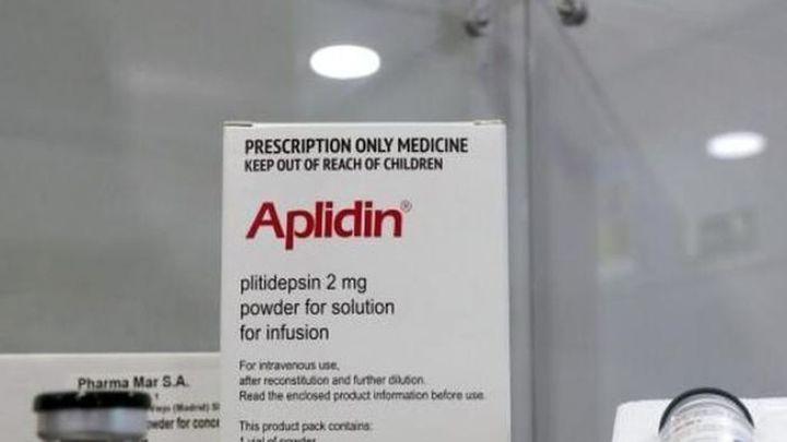 Aplidin, el fármaco madrileño que podría frenar a la covid en los primeros días de infección