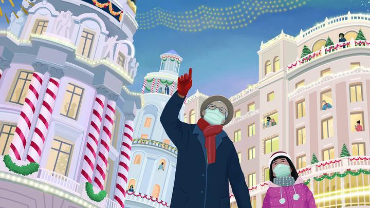 Cartel del programa de Navidad de Madrid