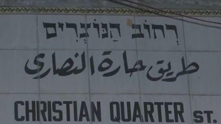 Sin peregrinos ni turistas, Jerusalén vive su Navidad más atípica