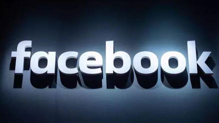 Facebook elevó un 58% su beneficio en 2020, hasta 24.108 millones