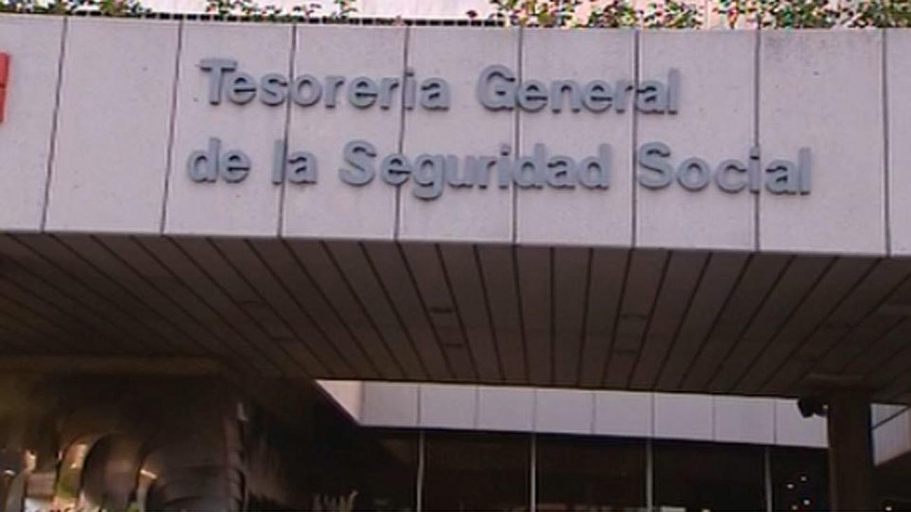 Sede de la Tesorería General de la Seguridad Social