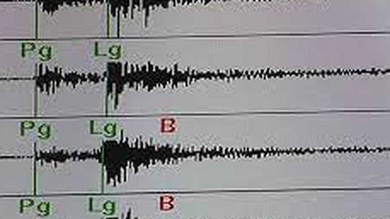 Registro de un terremoto en un sismógrafo
