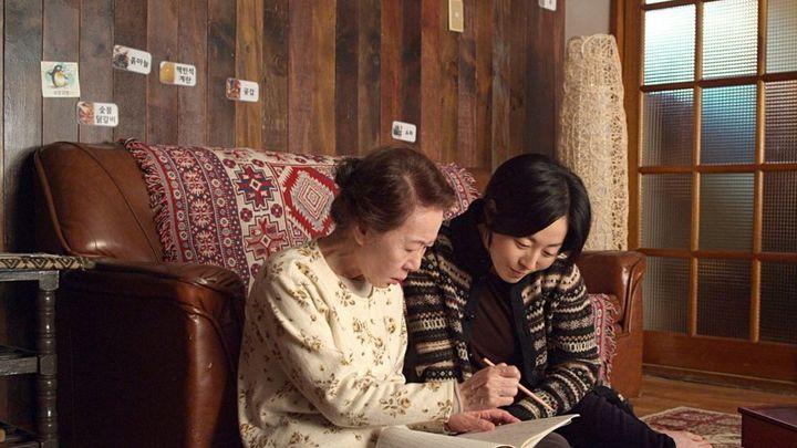 El Festival de cine independiente coreano 'Indie & Doc' celebra su cuarta edición en Madrid