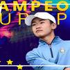Jorge Hao, campeón de Europa sub'16