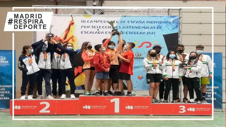 Madrid triunfa en el Campeonato de España de Escalada en edad escolar