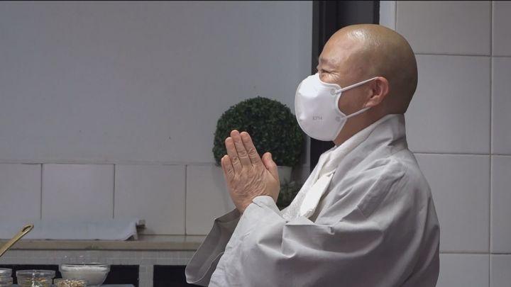 Los secretos culinarios de Jeong Kwan, la famosa monja budista que enseña a salvar el planeta con su comida