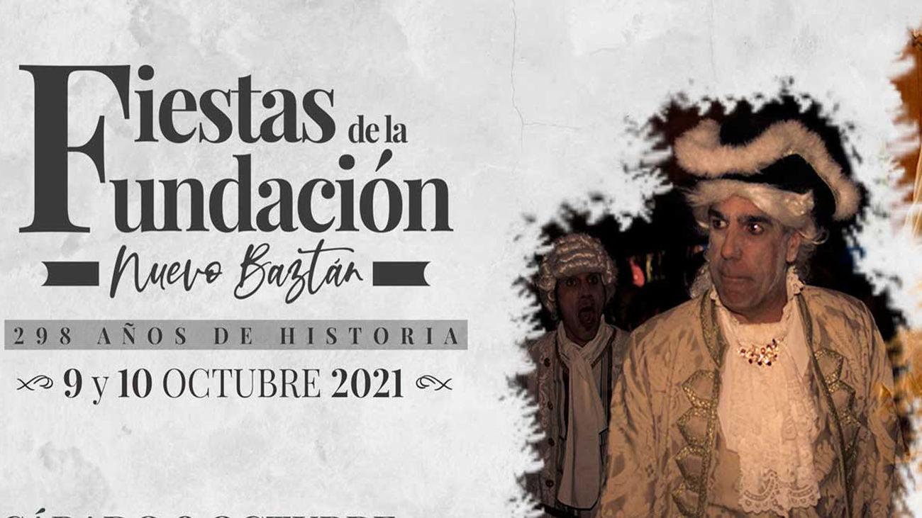 Fiestas de la Fundación de Nuevo Baztán, 298 años de historia