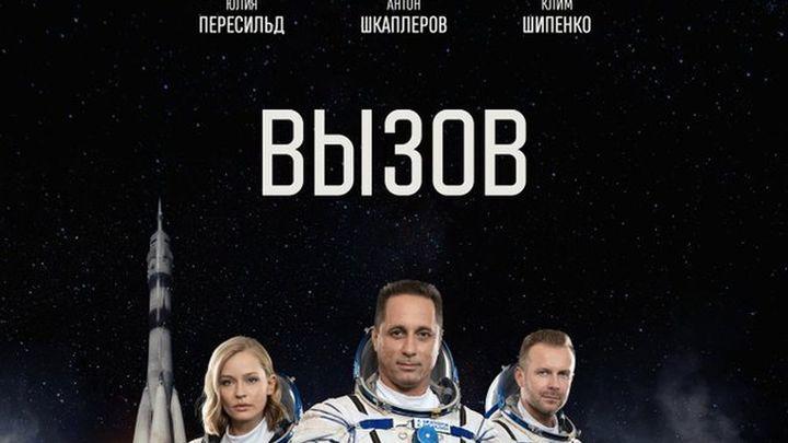 Llegan a la estación espacial los actores rusos que filmarán la primera película en ingravidez